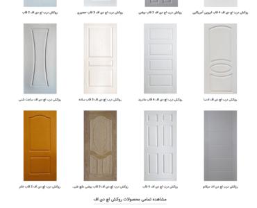 پروژه طراحی سایت عبدی آذر